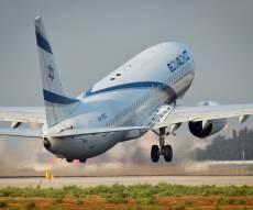 חוששים: 'אל על' שינתה את נתיב הטיסה