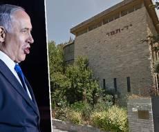 """בית הכנסת """"יד תמר"""" ונתניהו - כך הוקטן חילול יום כיפור בגלל רה""""מ נתניהו"""