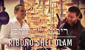 שאול סולי ויוסף הררי בדואט: ריבונו של עולם