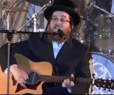 """הרשי רוטנברג ותזמורת פריילאך: """"לב יהודי"""""""