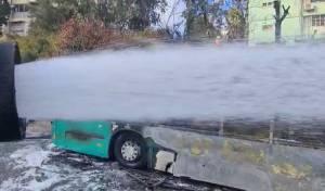 האוטובוס השרוף, היום