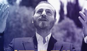 """חיים גנץ שר מרטין וידרקר: """"יוסף ה' עליכם"""""""