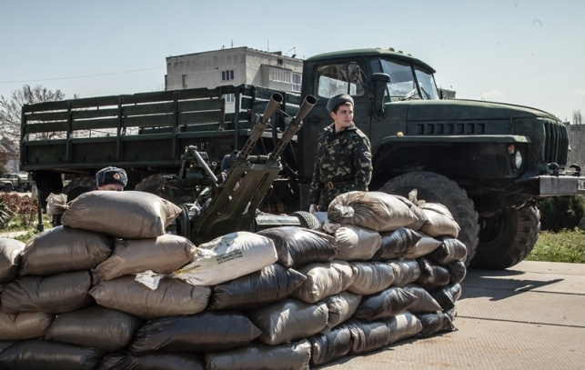 חיילים אוקראינה במחסום