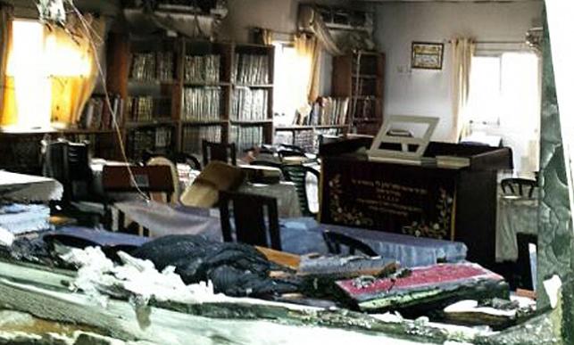 בית כנסת בעמנואל נשרף בגלל נרות