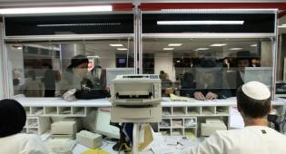 סניף דואר בירושלים