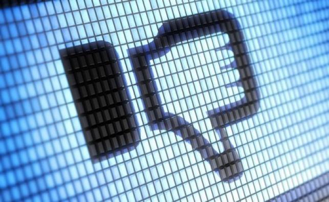 מסיתים ללא הפסקה ברשתות החברתיות