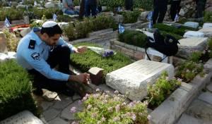 צפו: טקס הזיכרון לזכרם של 1,485  השוטרים