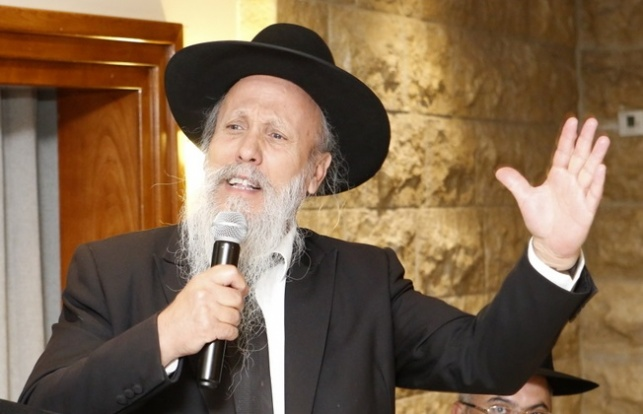 """הרב יהודה אריה הראל זצ""""ל"""