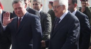 """שני המנהיגים. ארכיון - """"צעדי תגובה חריפים להעברת השגרירות"""""""