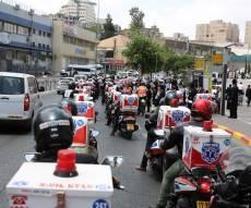 """מסע הלוויה - מתנדבי איחוד הצלה הצדיעו לאפי גדסי ז""""ל"""