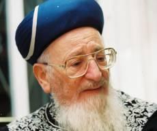 """הרב מרדכי אליהו זצוק""""ל."""