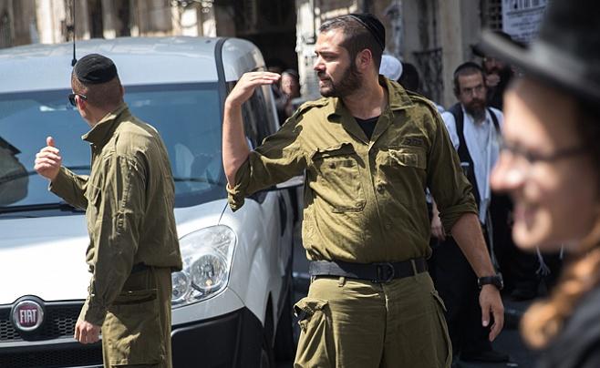 גלריה: כך פועלים ה'מסתחרדקים' בירושלים