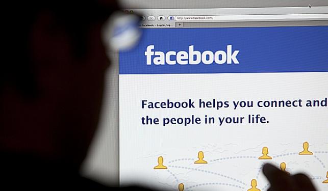 Buy: פייסבוק רוצה את הכסף שלכם