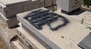 תמונת ארכיון - אנטישמיות: הושחתו מצבות יהודים באתונה