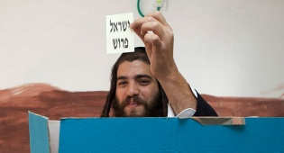ניצחון לישראל פרוש באלעד