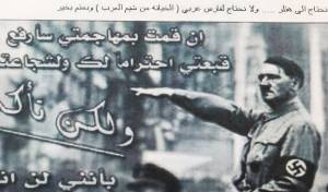 ההסתה והתמונה - נעצר בכיר פלסטיני שהביע געגועים להיטלר