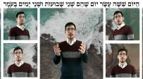 הַיּוֹם שישה עָשָׂר יוֹם: לייזר ברוק סופר בשירה