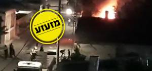 """שריפת בית הכנסת """"אוהל יהודה"""" ברחוב ברנר בלוד"""