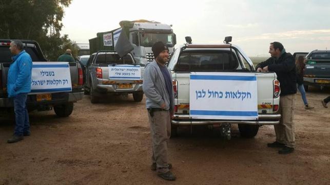 אלפי חקלאים ובני נוער יפגינו בירושלים