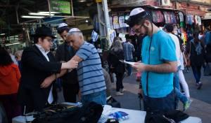"""דוכן של חב""""ד, בתל אביב. אילוסטרציה"""