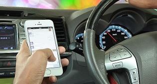 צפו: למה אסור לסמס באמצע נהיגה