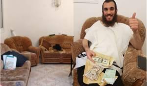 השליח עם הכסף המזומן