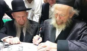 האחים הרבנים