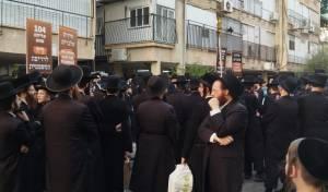 """ההפגנה בשבוע שעבר נגד עו""""ד אלבוים"""