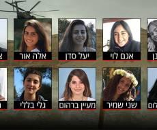 תמונות עשרת ההרוגים באסון - פורסמו מועדי ההלוייה של תשעה מההרוגים
