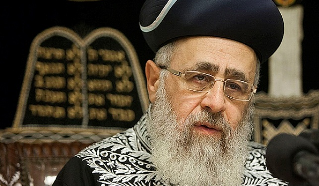 הרב יצחק יוסף, ביקש לנחם וסורב