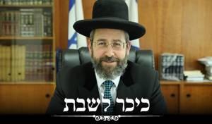 """למה הקב""""ה מצריך אותנו להיאבק על ישראל?"""