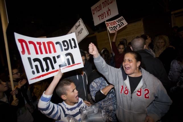 הפגנה נגד הסמינר. למצולמים אין קשר לנאמר בכתבה