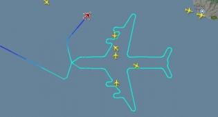מחווה יצירתית: כך נפרדים מהמטוס בשמיים