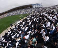 אצטדיון טדי, היום - כעשרים אלף איש ב'הקבלת פני רבו' של 'אל המעיין' • צפו
