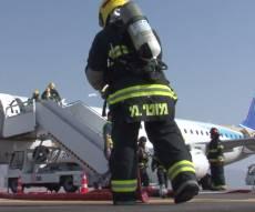התרגיל - צפו: כך מתרגלים התרסקות בשדה תעופה