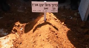 מאות בהלוויית הצלם של גדולי ישראל. צפו