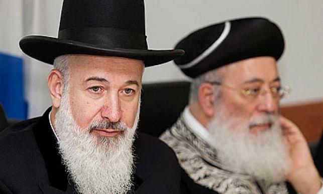 הרבנים הראשיים לישראל. לפחות עוד ארבעה חודשים בתפקיד
