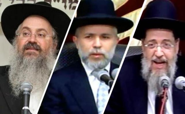 מימין לשמאל: רבי בן ציון קוק, רבי משה אבוחצירא ורבי זמיר כהן