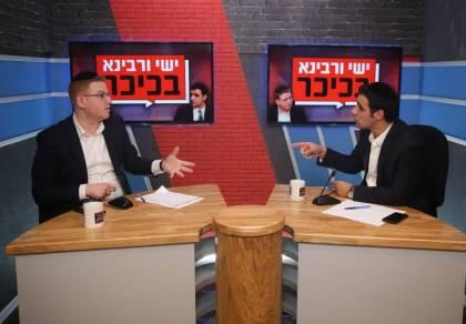 """ישי ורבינא בכיכר; הפלג ומאבק מד""""א- איחוד"""