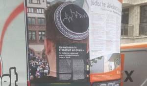 הקמפיין בפרנקפורט