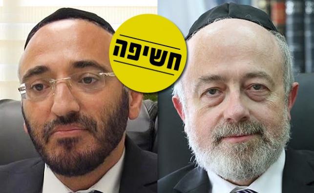 """מנכ""""ל בתי הדין יעקבי ומנכ""""ל הרבנות דגן"""