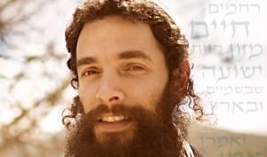 אלעד גיל בר בסינגל שני: 'חינא וחיסדא'
