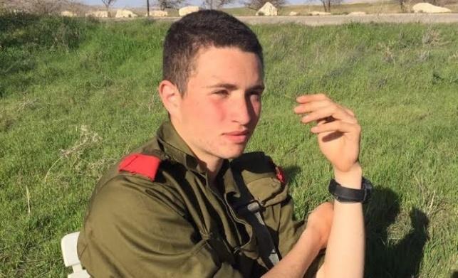 """רון יצחק קוקיא הי""""ד. נרצח בידי בני המגורשת"""