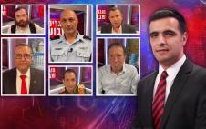 משדר מיוחד: הסגרים, אלימות של שוטרים ומצוקה כלכלית
