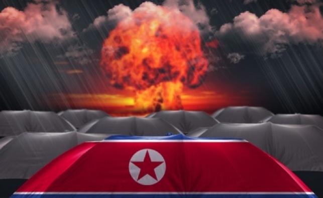 צפון קוריאה, ארכיון