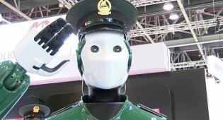 קנסות והלשנות: הרובוט המשטרתי בדובאי