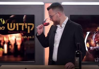 איזה יין נחפש במקרה שהאוכל שלנו קצת מריר? ארי גוטהולף חושף עוד סוד של מומחי היין