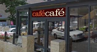 סניף קפה קפה במושבה הגרמנית