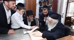 הסב גפני, הבן והנכד אצל גדולי ישראל • תיעוד