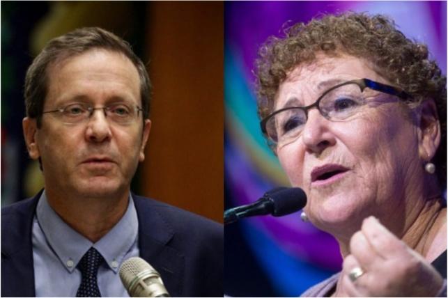 שני המועמדים לנשיאות